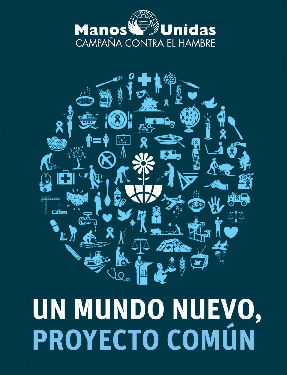 Campaña Manos Unidas 2014: Cartel Campaña 2014