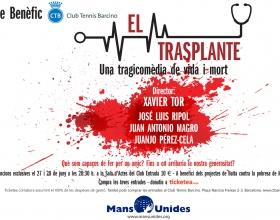 El Trasplante, una divertida tragicomèdia