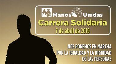 Cartel oficial de la carrera solidaria del 60 aniversario de Manos Unidas