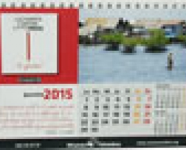 Calendario de Manos Unidas